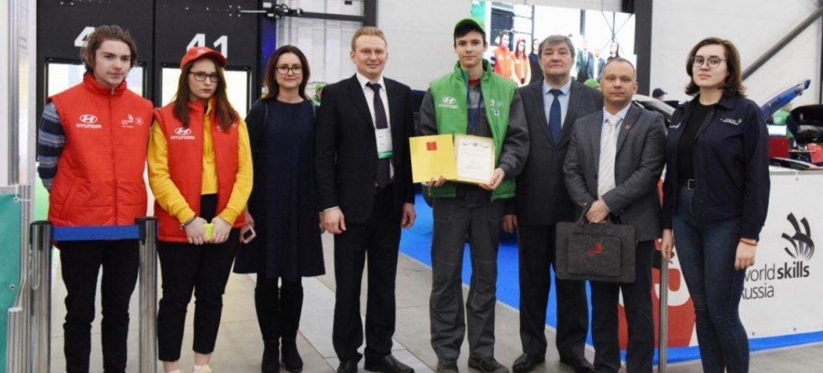 Завод Hyundai Motor поддержал чемпионат «Молодые профессионалы WorldSkills Russia» в Санкт-Петербурге