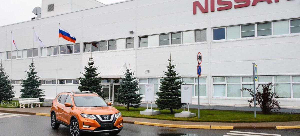 На заводе Nissan в Санкт-Петербурге началось серийное производство нового NissanX-Trail