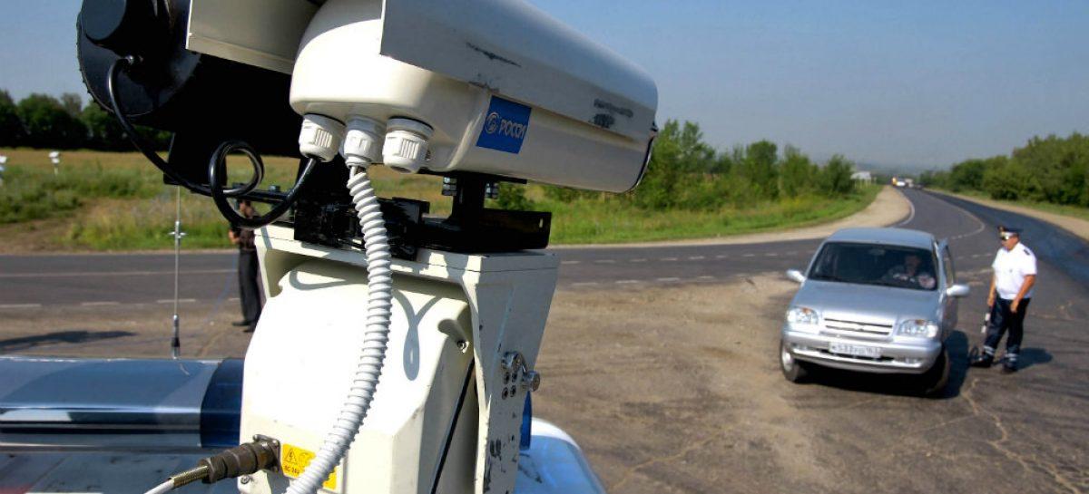 ГИБДД предлагает пересмотреть штрафы за превышение скорости