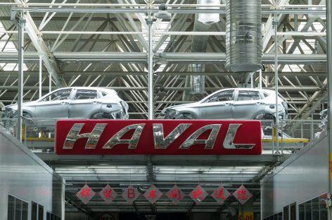 Под Тулой состоялся запуск завода Haval в тестовом режиме