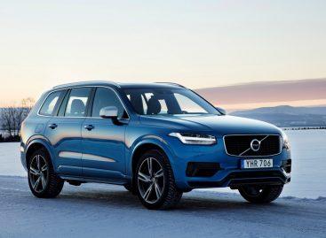 Volvo приближается к концу года с четырьмя новыми наградами