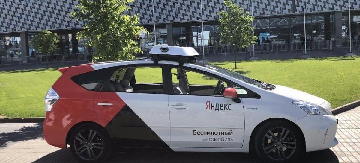 Тесты беспилотников Яндекса пройдут в Израиле