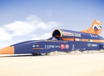 Проект сверхзвукового автомобиля закрыли из-за недостатка финансирования