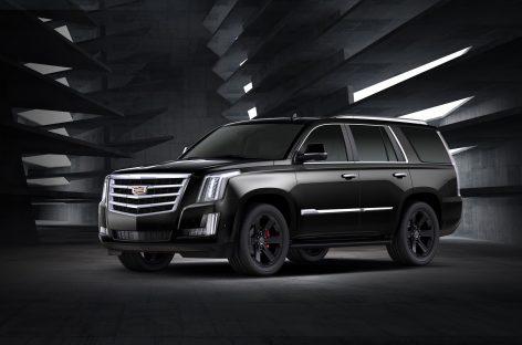 Специальная версия Cadillac Escalade уже в России