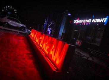 Dongfeng (DFM) представил сразу два новых автомобиля на российском рынке