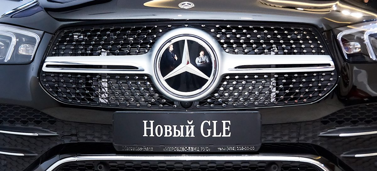 В России представлен новый Mercedes-Benz GLE