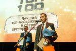Игорь Бойцов лучший топ-менеджер 2018 по версии Делового Петербурга