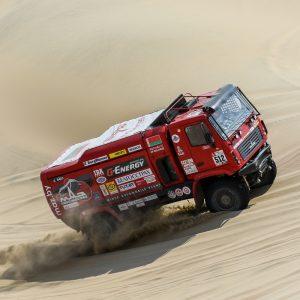 Масла G-Energy проверят в тяжелейших условиях перуанских песков Дакара-2019