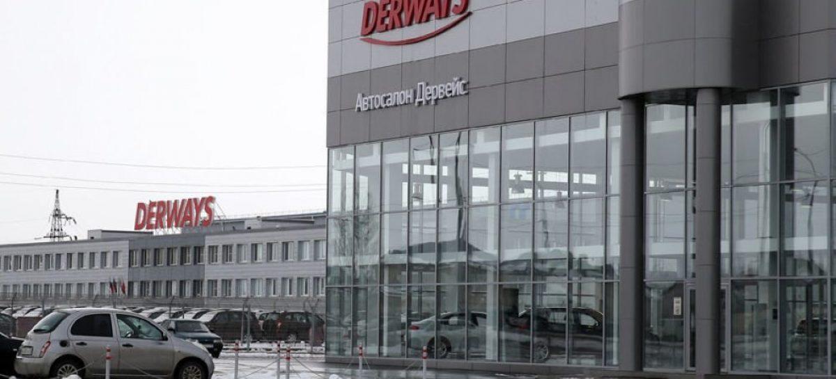 Дервейс задолжал почти 320 миллионов налогов
