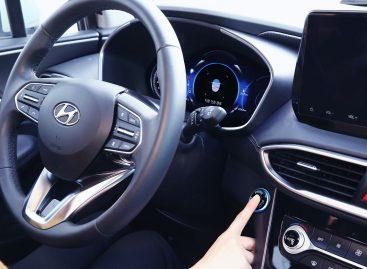 Представлен первый в мире сканер отпечатков пальцев для автомобилей