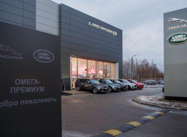 Открыт дилерский центр  Jaguar Land Rover в Санкт-Петербурге