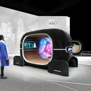 На выставке CES-2019 KIA представит новые бортовые технологии