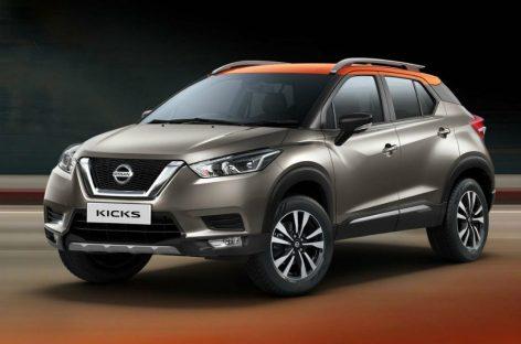 Рассекречен интерьер Nissan Kicks на шасси B0