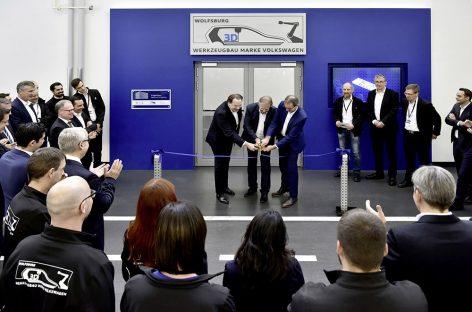 Открыт центр 3D-печати Volkswagen