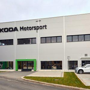 Штаб-квартира Škoda Motorsport переезжает в новый единый комплекс