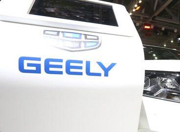 Владельцы Geely могут воспользоваться специальным сервисным предложением