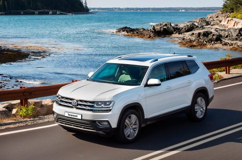 Volkswagen предложил новые опции для Teramont