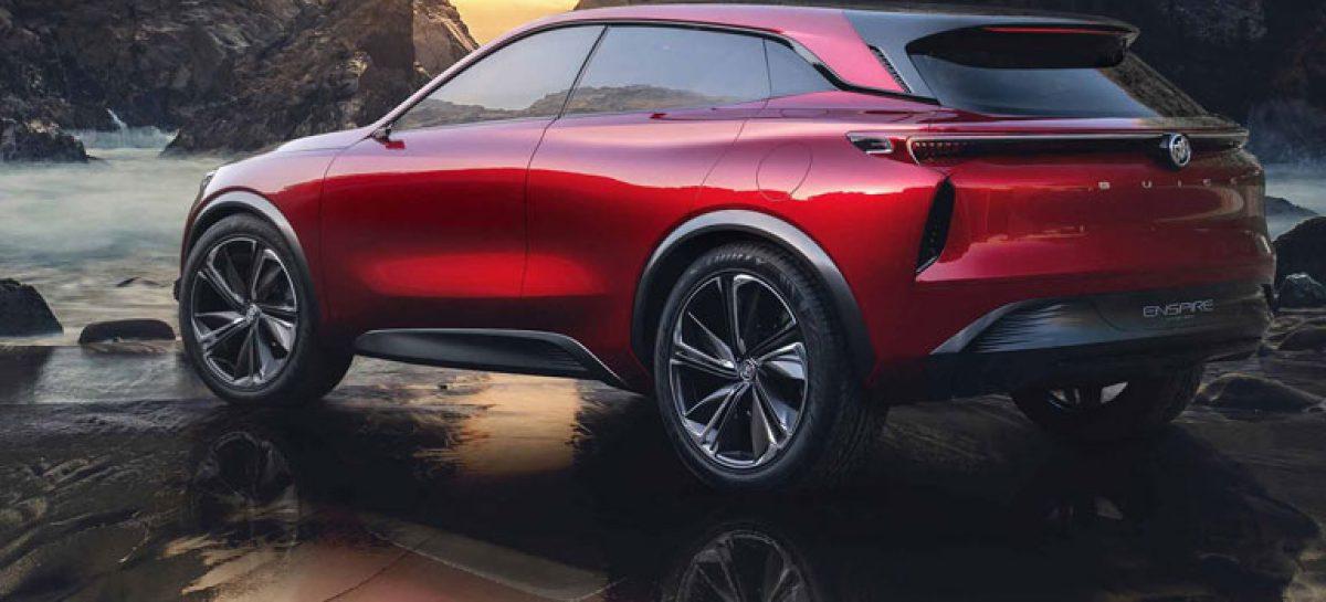 Buick представит кроссовер Inspire
