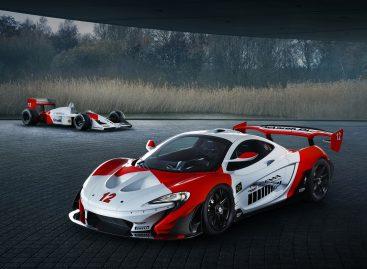 Представлен супергибрид McLaren P1 GTR в цветах ливреи гоночного болида Айртона Сенны