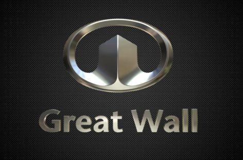 Дилер обобрал китайский Great Wall почти на 50 миллионов долларов