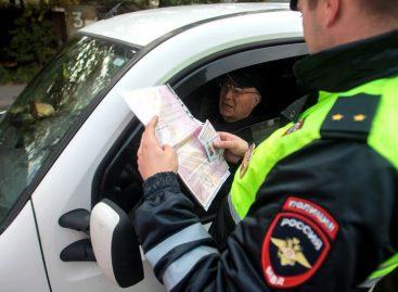 ГИБДД получит право аннулировать результаты незаконного техосмотра