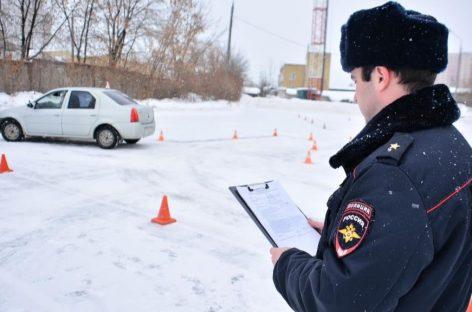 Госавтоинспекция ужесточила экзамен на водительские права