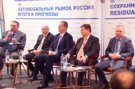 Что ждет автомобильный рынок России в 2019 году?