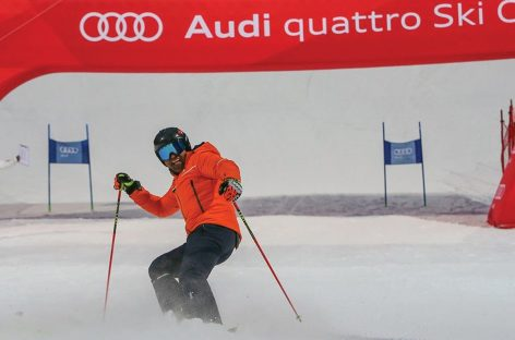Зимний турнир Audi quattro Winter Cup