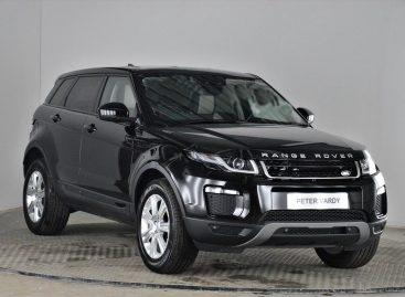 Сервисный пакет для нового Range Rover Evoque