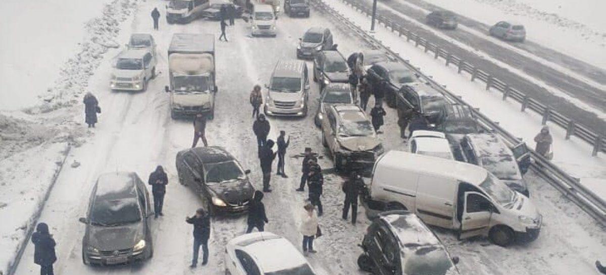 Массовые ДТП в московской области
