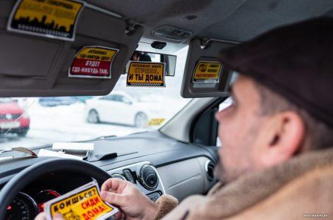 Об этикете в маршрутках и такси
