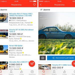 Avito пожаловался в ФАС на Яндекс