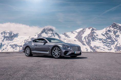 Год больших наград для Bentley Continental GT