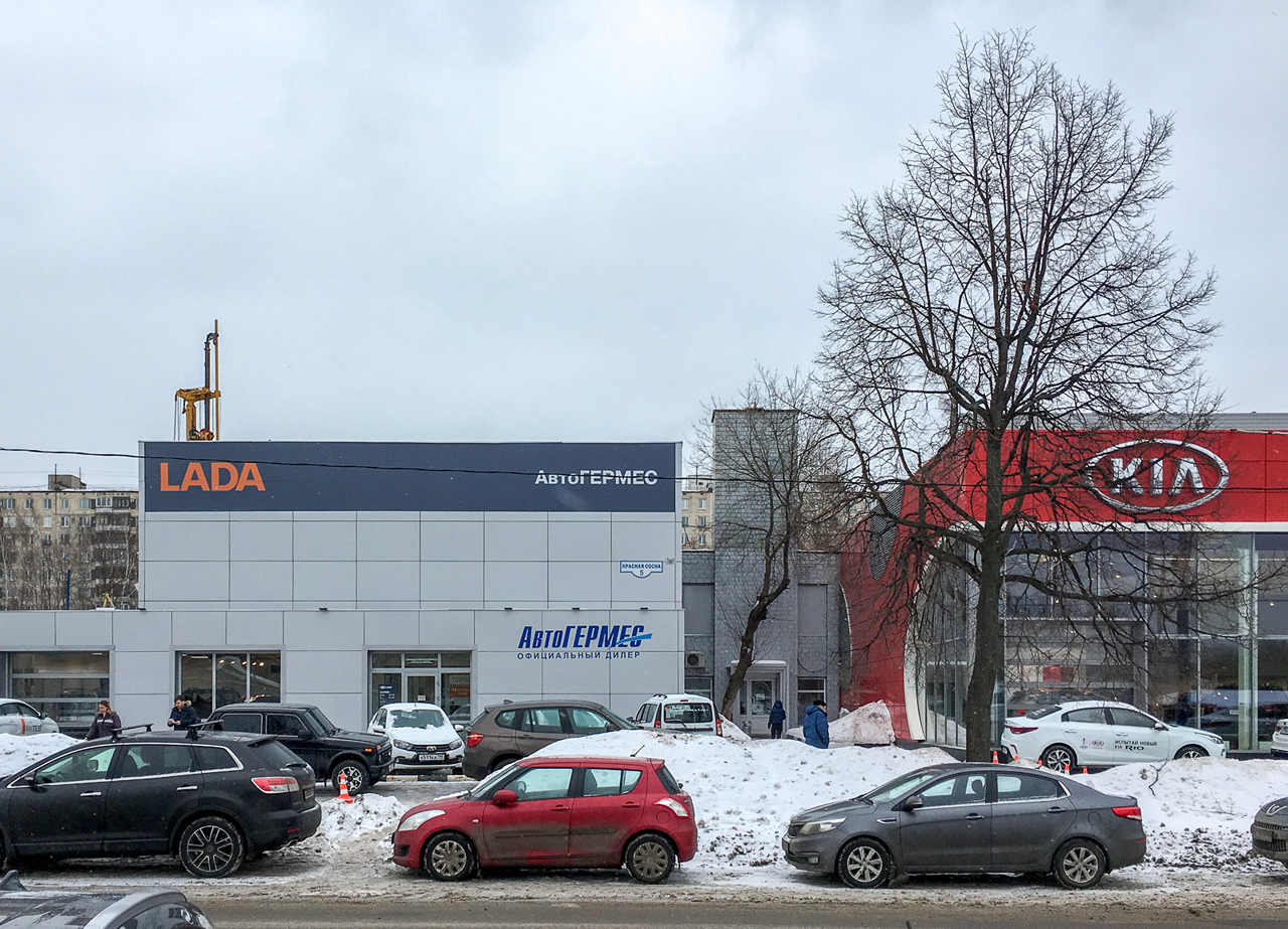 Автосалон Lada Kia