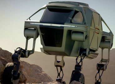 Представлен шагающий концепт Hyundai Elevate