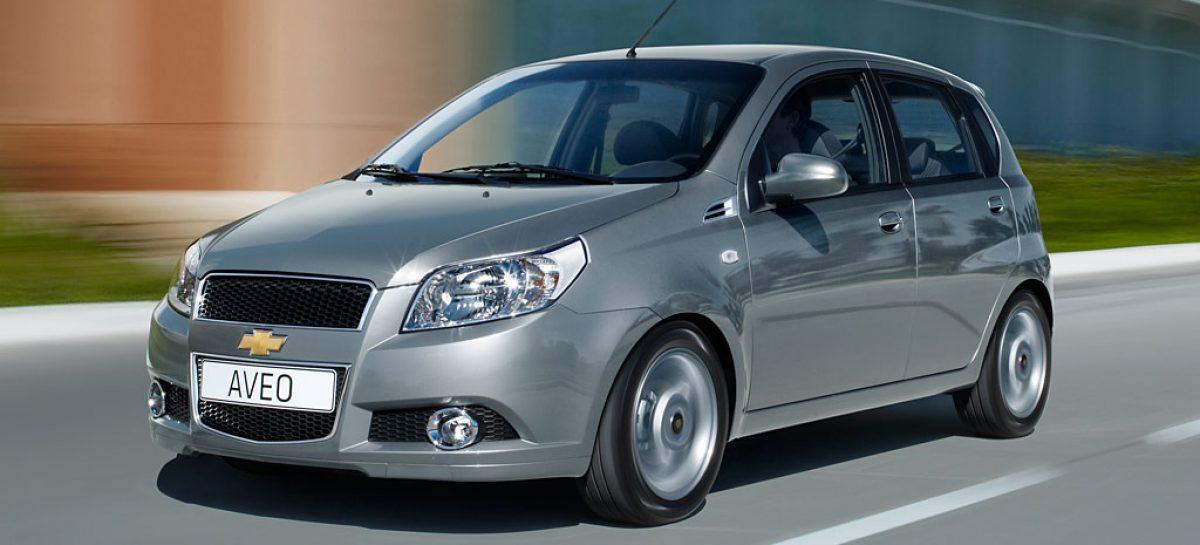 General Motors продолжает снимать с производства легковые автомобили