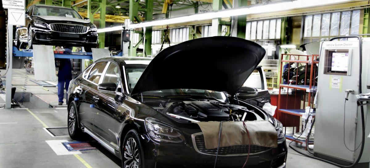 На «Автоторе» началось производство KIA K900