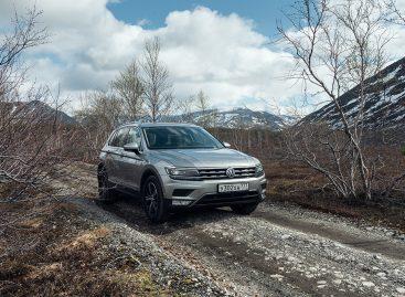 Новые опции для Volkswagen Tiguan All Inclusive