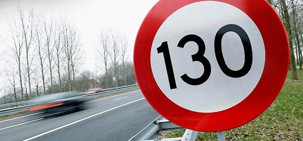 знак 130