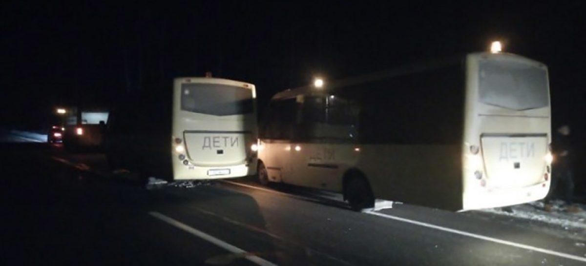 Под Минском столкнулись два автобуса, перевозившие детей