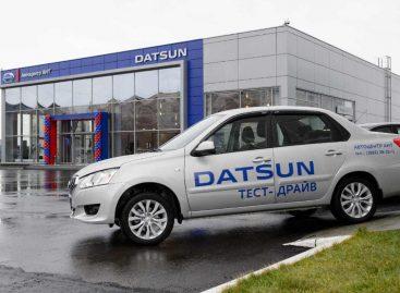 «Народный тест-драйв» автомобилей Datsun