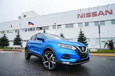 Объявлены комплектации нового кроссовера Nissan Qashqai
