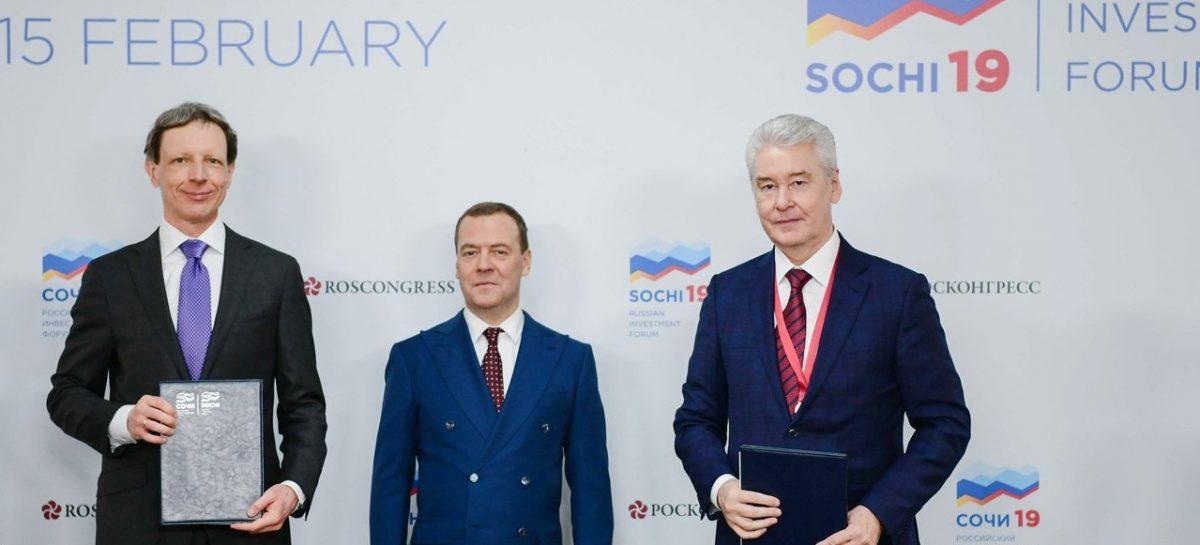 Renault и Правительство Москвы подписали соглашение о сотрудничестве