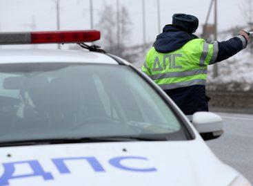 Люблинскую улицу в Москве частично перекрыли из‑за ДТП