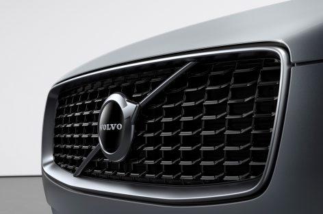В Оренбурге начал работу новый дилерский центр Volvo