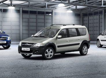 «АвтоВАЗ» начал выпуск битопливной Lada Largus CNG