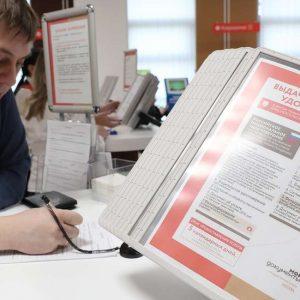 В ГИБДД подтвердили актуальность водительских прав с переводом