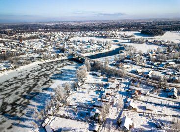 В Тверской области пройдет второй этап высшей раллийной серии страны