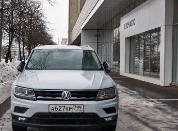 Новый дилерский центр Volkswagen Ключавто открылся в Москве