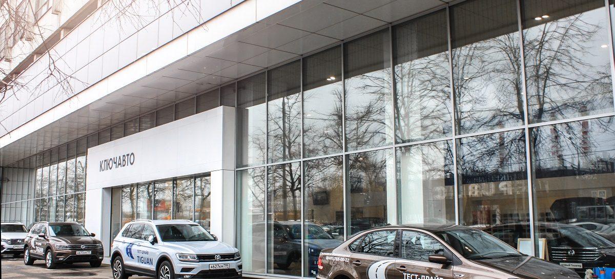 Официальное открытие Volkswagen Ключавто Волоколамка